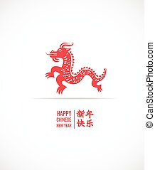 chinesischer drache, jahr, design, minimalistic, neu