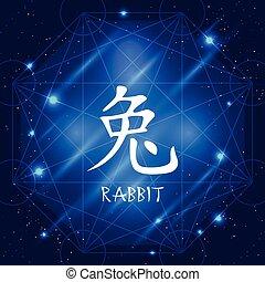 Chinesisches Sternzeichen Kaninchen.