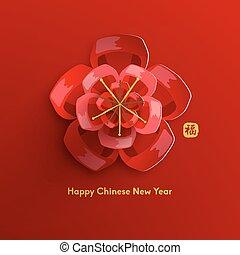 jahr, vektor, neu , glücklich, orientalische , chinesisches