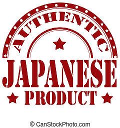 Japanischer Produktstempel.