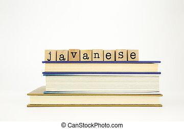 Javanesisches Wort über Holzstempel und Bücher.