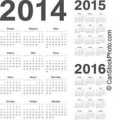 kalender, vektor, jahr, russische, 2016, 2015, 2014