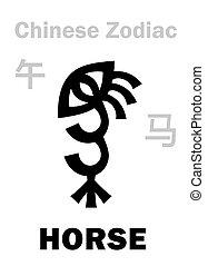 (sign, zodiac), pferd, chinesisches , astrology: