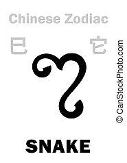 (sign, zodiac), schlange, astrology:, chinesisches